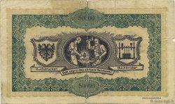 50000 Mark ALLEMAGNE  1923  TB