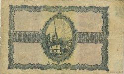 100000 Mark ALLEMAGNE  1923  B+