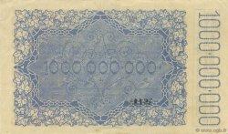 1 Milliard Mark ALLEMAGNE  1923  SPL