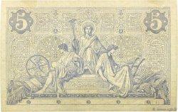 5 Francs NOIR FRANCE  1873 F.01.17 SUP