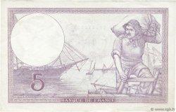 5 Francs VIOLET modifié FRANCE  1940 F.04.18 SUP+