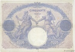 50 Francs BLEU ET ROSE FRANCE  1917 F.14.30 TB+