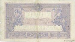 1000 Francs BLEU ET ROSE FRANCE  1914 F.36.28 TB