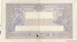 1000 Francs BLEU ET ROSE FRANCE  1916 F.36.30 TB+