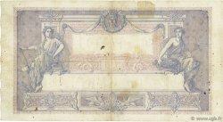 1000 Francs BLEU ET ROSE FRANCE  1918 F.36.32 B+