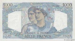 1000 Francs MINERVE ET HERCULE FRANCE  1948 F.41.20 pr.SUP