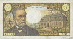 5 Francs PASTEUR FRANCE  1969 F.61.09 TB