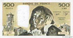 500 Francs PASCAL FRANCE  1984 F.71.31 TTB+