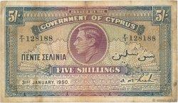 5 Shillings CHYPRE  1950 P.22 pr.TB