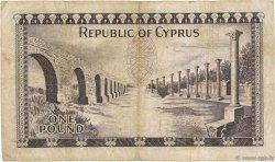 1 Pound CHYPRE  1961 P.39a TB