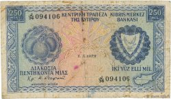 250 Mils CHYPRE  1973 P.41b B+