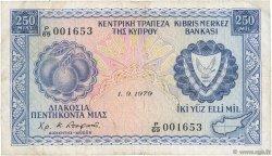250 Mils CHYPRE  1979 P.41c TB+