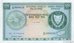 500 Mils CHYPRE  1972 P.42a TTB+