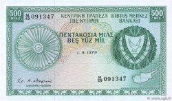 500 Mils CHYPRE  1979 P.42c pr.NEUF