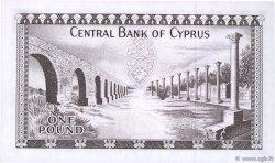 1 Pound CHYPRE  1975 P.43b pr.NEUF
