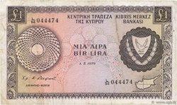 1 Pound CHYPRE  1978 P.43c TB
