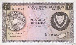 1 Pound CHYPRE  1978 P.43c TTB+
