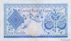 5 Pounds CHYPRE  1972 P.44b TTB+
