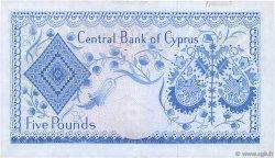 5 Pounds CHYPRE  1974 P.44c TTB