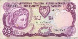 5 Pounds CHYPRE  1979 P.47 pr.TTB