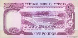 5 Pounds CHYPRE  1979 P.47 SPL