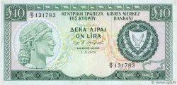 10 Pounds CHYPRE  1978 P.48a TTB