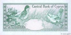 10 Pounds CHYPRE  1983 P.48b NEUF