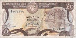 1 Pound CHYPRE  1984 P.50 B+