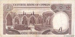 1 Pound CHYPRE  1988 P.53a TB