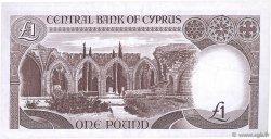 1 Pound CHYPRE  1988 P.53a SUP