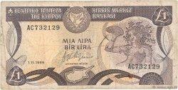 1 Pound CHYPRE  1989 P.53a B+