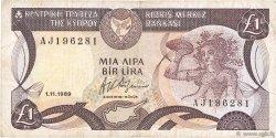 1 Pound CHYPRE  1989 P.53a TB