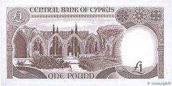 1 Pound CHYPRE  1989 P.53a SPL+