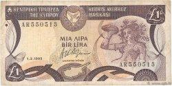 1 Pound CHYPRE  1993 P.53c TB