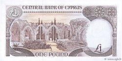 1 Pound CHYPRE  1993 P.53c pr.NEUF