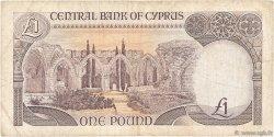 1 Pound CHYPRE  1994 P.53c B+