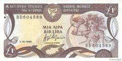 1 Pound CHYPRE  1996 P.53c NEUF