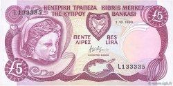 5 Pounds CHYPRE  1990 P.54a SUP