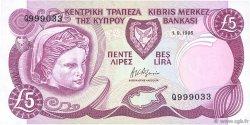5 Pounds CHYPRE  1995 P.54b NEUF