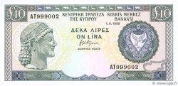 10 Pounds CHYPRE  1995 P.55d pr.NEUF
