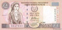 1 Pound CHYPRE  1997 P.57 TTB