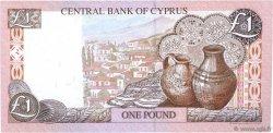 1 Pound CHYPRE  1997 P.57 pr.NEUF