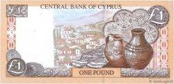 1 Pound CHYPRE  1997 P.60a NEUF
