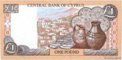 1 Pound CHYPRE  2004 P.60d NEUF