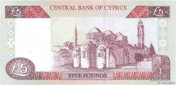 5 Pounds CHYPRE  2001 P.61a pr.NEUF