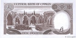 1 Pound CHYPRE  1982 P.50 pr.NEUF