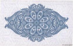 1 Pound ÎLES FALKLAND  1982 P.08d SPL+