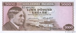 5000 Kronur ISLANDE  1961 P.47a NEUF