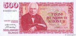 500 Kronur ISLANDE  1961 P.51a NEUF