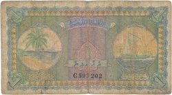 1 Rupee MALDIVES  1960 P.02b B+